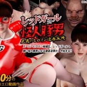 Tsukasa Limited RAW 3D Hentai