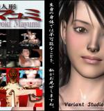 Sexaroid Mayumi