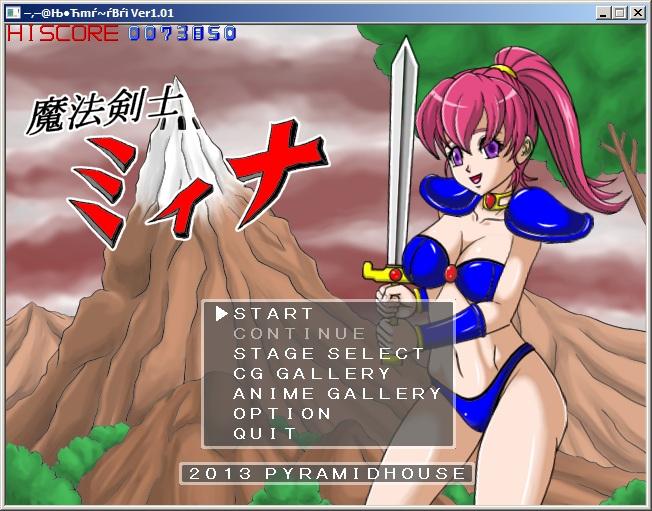 Mighty Slayer Mina Ver1.01