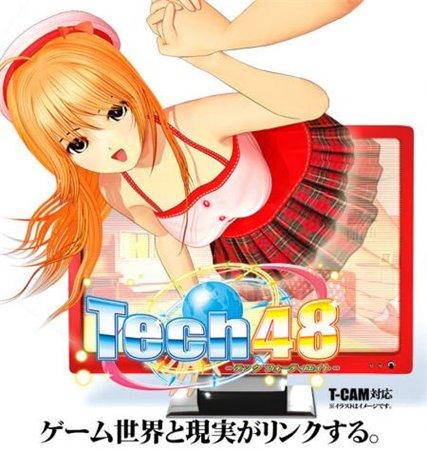 Tech 48 3D H-Game