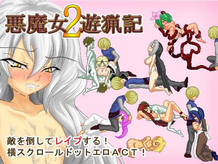 Furonezumi - Satan Woman 1-2
