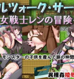 Momo – Irutsoku saga RPG
