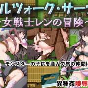 Momo - Irutsoku saga RPG