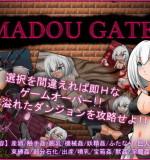ARUMERO – MADOU GATE