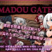 ARUMERO - MADOU GATE