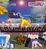 Kiteretsu Showado – Eromander