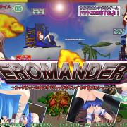 Kiteretsu Showado - Eromander