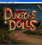 Alice Soft – Dungeons Dolls – English Edition