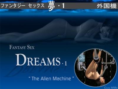 Fantasy Sex Dreams 1 The Alien Machine