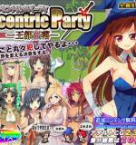 Hiramedako: EccentricParty – Oto Kan Ochi