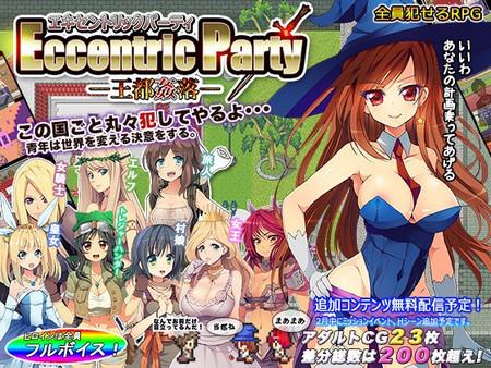 Hiramedako: EccentricParty - Oto Kan Ochi