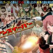 Zombie Zone Gunsweeper RPG