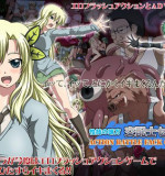 ONEONE1 – Exogamy Justice Sera: Action Battle Fuck Game