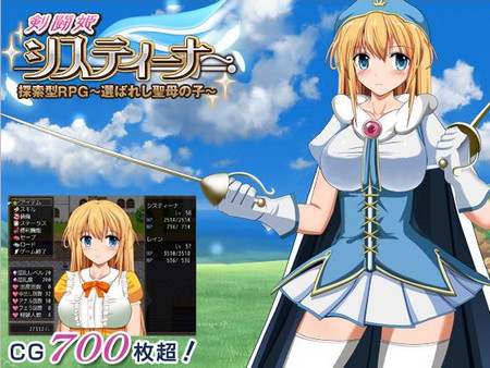 Sword Princess Cistina - The Chosen Saint