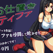 Hurricane Dot Com - Punishment for Tifa