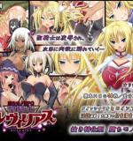 Daijyobi Laboratory – Ochi mono RPG- Hijiri kishi Ruviriasu