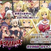Daijyobi Laboratory - Ochi mono RPG- Hijiri kishi Ruviriasu