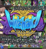 Witch Girl – Erotic Side Scrolling Action Game 2