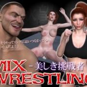 Ryona - Mix Wrestling - Beautiful Challenger
