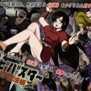 T-ENTA-P - Shinobi Buster Mizuna Ninpocho