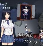 Escape – Kaori to akuryo no yakata