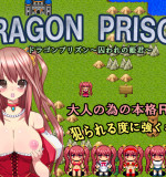 Nekomakurasoft – Dragon Prison – Captive Princess