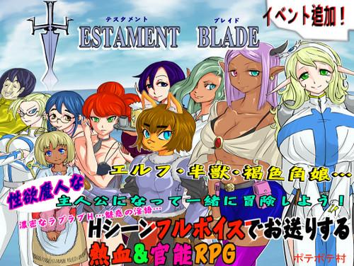 Potepotemura - Testament Blade