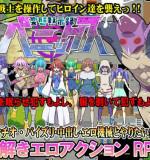Sukura cchi – Hentai Apocalypser Penix
