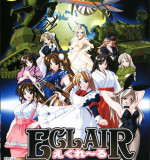 StudioRAY – ECLAIR Completed: Trilogy E Kure