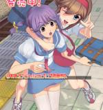 Interheart – Itazura Gokuaku Ver 2.10