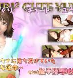 T-Graph – GuriGuri Cute Yuna