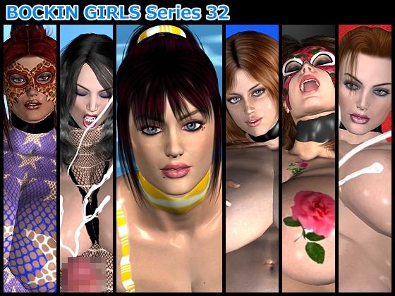 Artist Think Parton - Bockin Girls Series