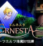 DenCC – Ernesta The Half Elf Slayer of Evil