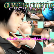 T-Graph - GuriGuri Cute Yuffie