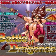 Megrim - Battle of Dragoness
