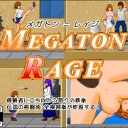 Twelve Soft - Megaton Rage