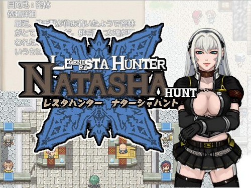 Yotsukoshiya - Lesta Hunter Natasha Hunt