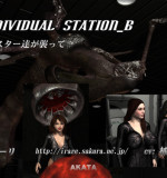 Akata – Individual Station B