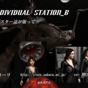 Akata - Individual Station B