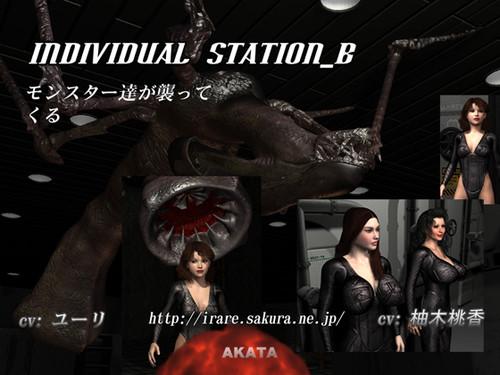 3d punyupuri xx dark maid 7