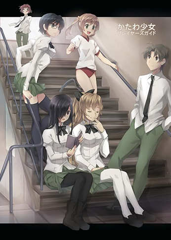 Katawa Shoujo - Disability Girls