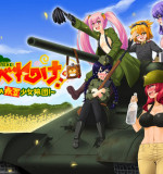 War Game Developer – Hebereke! Susume Red Army Girls Brigade
