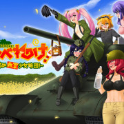 War Game Developer - Hebereke! Susume Red Army Girls Brigade