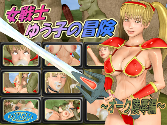 Yuko Adventures - Female Warrior