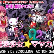 Himitsu Kessha - Total Rookie Magical