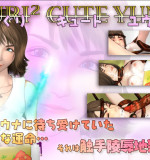 GuriGuri Cute Yuna – GameRip