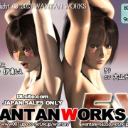 WANTAN WORKS EX