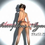 Ganseki Club - Succubus Again – Hot Vampire Bitch