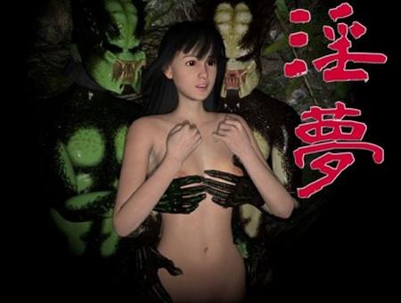 Mihoko Video version 3D