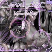 Virtual Sex Venus Sailor – GameRip